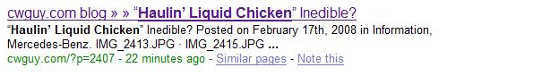 google_listing.jpg